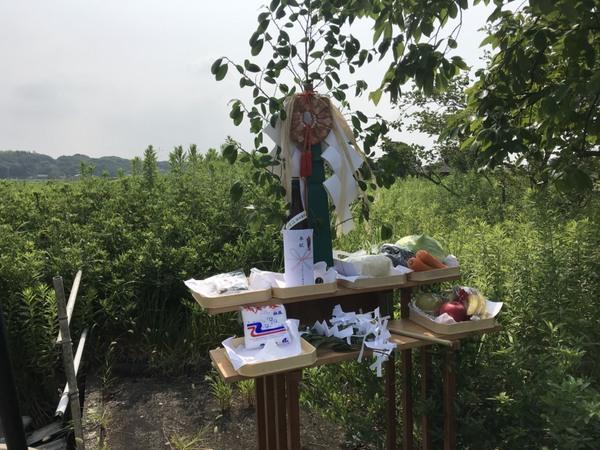 安全祈願祭 -大牟田市荒尾市の不動産売買専門-