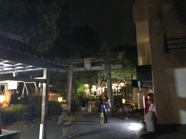 四山神社 こくんぞさん祭り -大牟田市荒尾市の不動産売買専門-