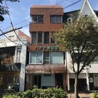 大牟田市新栄町 売一棟ビルのサムネイル