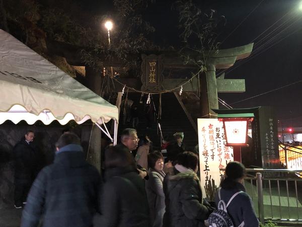 四山神社 春季大祭「こくんぞさん祭り」 -大牟田市荒尾市の不動産売買専門-
