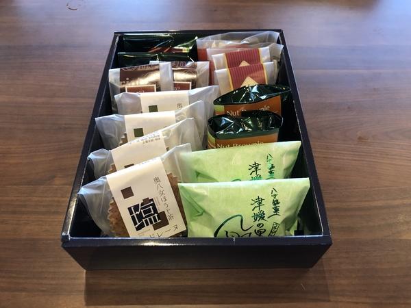 お菓子をいただきました。 -大牟田市荒尾市の不動産売買専門-