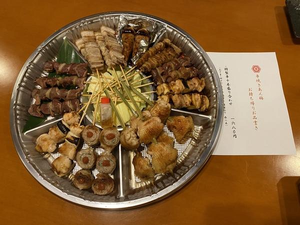 おすすめテイクアウト「串焼き あん梅」 -大牟田市荒尾市の不動産売買専門-