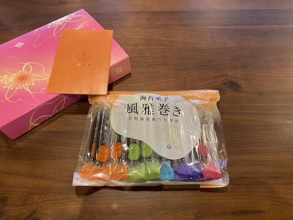 お菓子をいただきました! -大牟田市荒尾市の不動産売買専門-