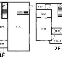 荒尾市宮内出目 2階建住宅のサムネイル