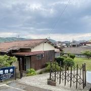 大牟田市白銀 2階建住宅