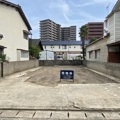 大牟田市柿園町二丁目 売土地